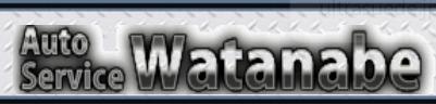 AUTO SURVICE WATANABE