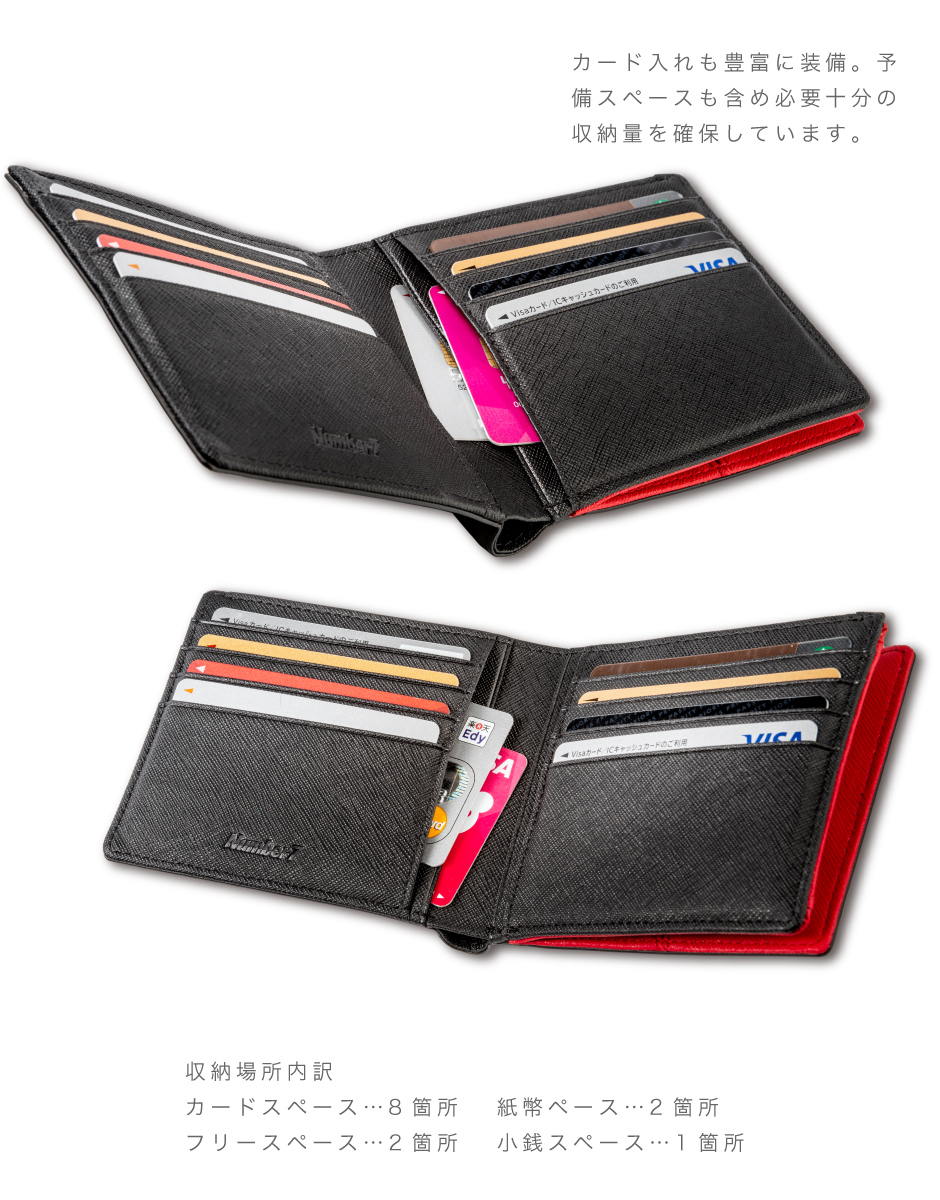 carbon-wallet-2