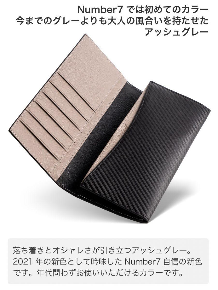 carbon-wallet-long