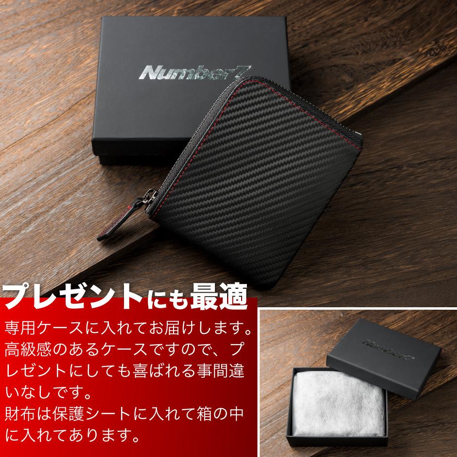 carbon-wallet-mini