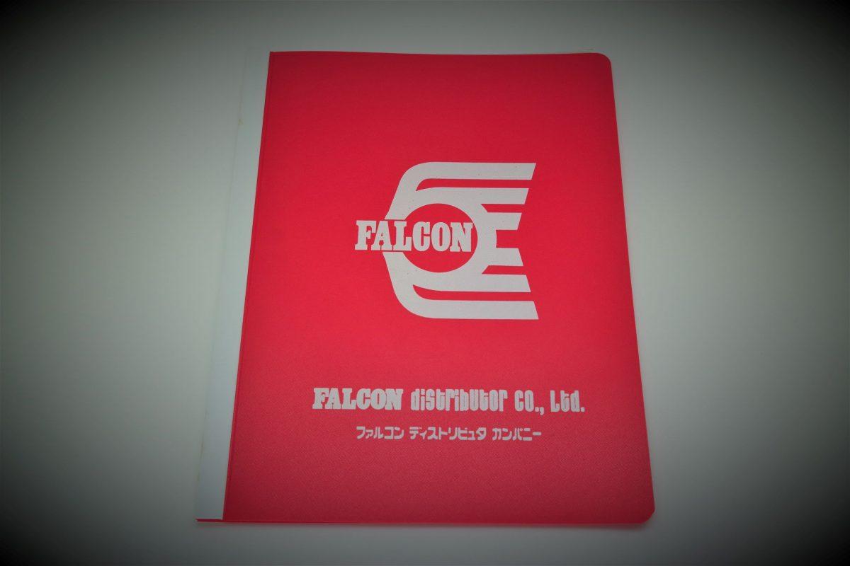 falcon-file