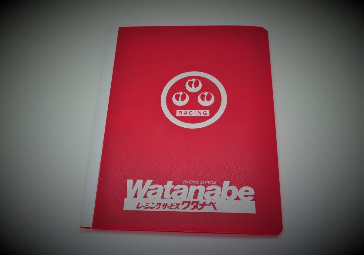 rsw-catalogfile
