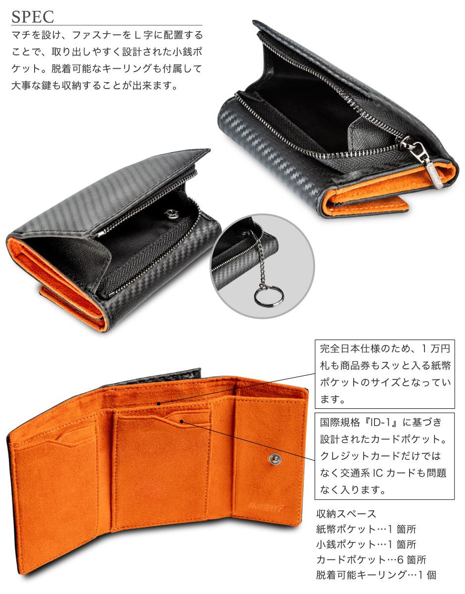 torayultrasuede-wallet-3