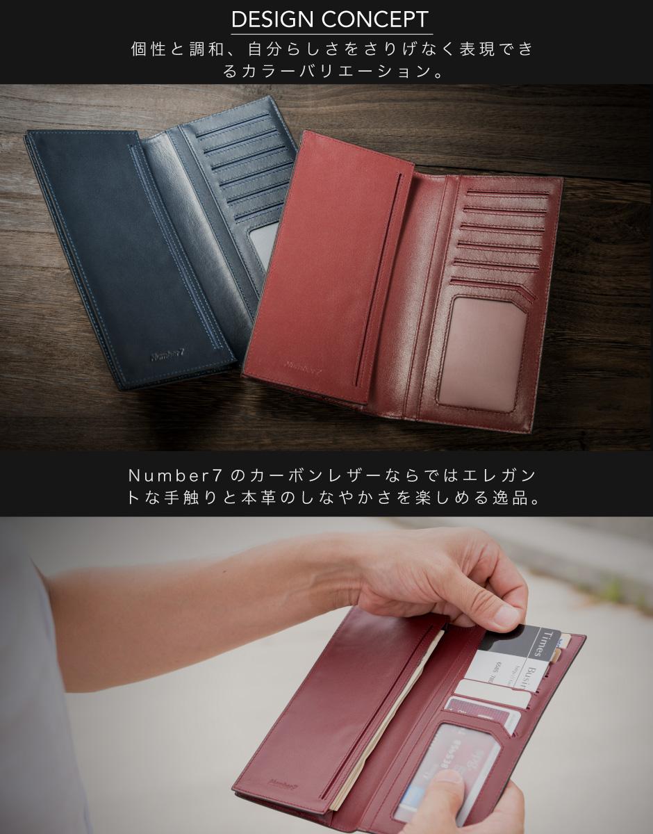 wallet-long